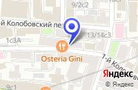 Схема проезда до компании КБ УНИФИН в Москве
