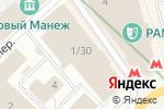 Схема проезда до компании Дом союзов в Москве