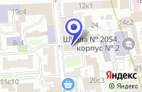 Схема проезда до компании СТУДИЯ ДИЗАЙНА ВО ПРИНТ в Москве