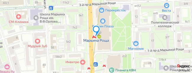 метро Марьина роща