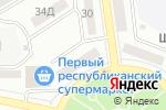Схема проезда до компании Мой мясной в Донецке