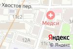 Схема проезда до компании Интерьер КС в Москве