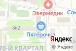 Схема проезда до компании Элиза Бьюти в Москве
