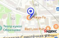 Схема проезда до компании КБ ТЭМБР-БАНК в Москве