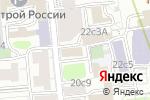 Схема проезда до компании Центр экологии и Права в Москве