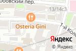 Схема проезда до компании СТРАХОВАЯ ГРУППА МСК в Москве