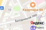 Схема проезда до компании Экотерминал в Москве