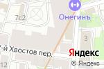 Схема проезда до компании Нексиа Пачоли Консалтинг в Москве