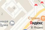 Схема проезда до компании Комитет по безопасности и противодействию коррупции в Москве