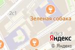 Схема проезда до компании Массимилиано в Москве