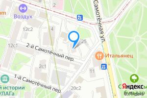 Снять комнату в двухкомнатной квартире в Москве 2-й Самотёчный переулок, 2\u002F4