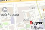 Схема проезда до компании Main Point в Москве