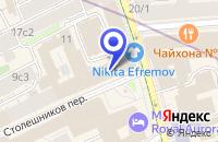 Схема проезда до компании АКБ ПРОБИЗНЕСБАНК в Москве