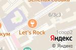 Схема проезда до компании Why not в Москве