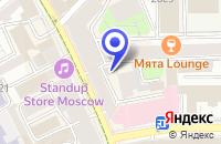 Схема проезда до компании МЕДИЦИНСКИЙ ЦЕНТР MED4YOU в Москве