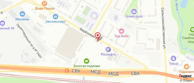Карта расположения пункта доставки Москва Березовая в городе Москва