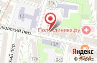 Схема проезда до компании Ремстроймонтаж в Москве