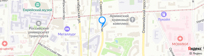 улица Советской Армии