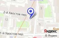 Схема проезда до компании НОТАРИУС СИДОРУК В.И. в Москве