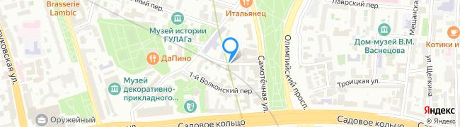 переулок Волконский 2-й