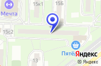 Схема проезда до компании МАГАЗИН БЫТОВОЙ ТЕХНИКИ ДАН в Москве