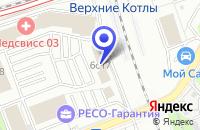 Схема проезда до компании ЛАЙФКЭР в Москве