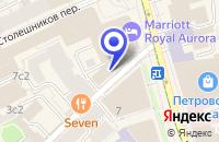 Схема проезда до компании ТУРИСТИЧЕСКАЯ ФИРМА АРС в Дмитрове