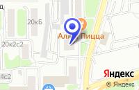 Схема проезда до компании ЦЕНТР ГОМЕОПАТИЧЕСКОЙ МЕДИЦИНЫ ЖИЗНЕННАЯ СИЛА в Москве