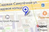 Схема проезда до компании ЛИЗИНГОВАЯ КОМПАНИЯ МЕДВЕДЬ в Москве