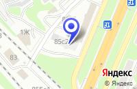 Схема проезда до компании ВСЕРОССИЙСКИЙ ПРОЕКТНО-КОНСТРУКТОРСКИЙ И ТЕХНОЛОГИЧЕСКИЙ ИНСТИТУТ МЕБЕЛИ (ВПКТИМ) в Москве