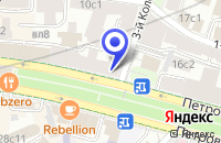 Схема проезда до компании НОТАРИУС КУЛИКОВА Г.Н. в Москве