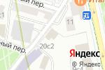 Схема проезда до компании Феопром в Москве