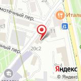 Феопром