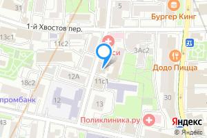Снять однокомнатную квартиру в Москве Зеленодольский район ,посёлок Осиново Садовая улица дом 9