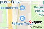 Схема проезда до компании Магазин овощей и фруктов в Москве