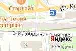 Схема проезда до компании Фонд исследования исламской культуры в Москве