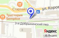 Схема проезда до компании ПРЕДСТАВИТЕЛЬСТВО В МОСКВЕ АВИАКОМПАНИЯ AUSTRIAN AIRLINES в Москве