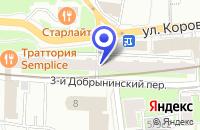 Схема проезда до компании АВИАКОМПАНИЯ CUBANA DE AVIACION в Москве