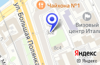 Схема проезда до компании ЗООМАГАЗИН У КИСА в Москве