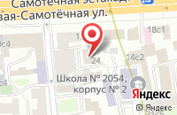 Схема проезда до компании Лазарис в Москве