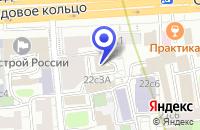 Схема проезда до компании КОНСАЛТИНГОВАЯ КОМПАНИЯ ОКТОГРАД в Москве