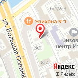 ООО СМУ-1 Метростроя