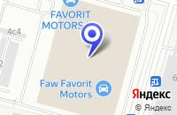 Схема проезда до компании ТФ РАПИРА в Москве