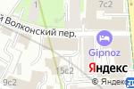 Схема проезда до компании Латвийский визовый центр в Москве