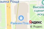 Схема проезда до компании Gap в Москве