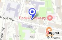 Схема проезда до компании МЕЖОБЛАСТНОЕ СПЕЦИАЛЬНОЕ НАУЧНО-РЕСТАВРАЦИОННОЕ УПРАВЛЕНИЕ №2 в Москве