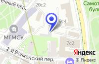 Схема проезда до компании АВАРИЙНО-РЕМОНТНАЯ СЛУЖБА ТВЕРСКАЯ в Москве