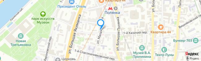 улица Малая Полянка