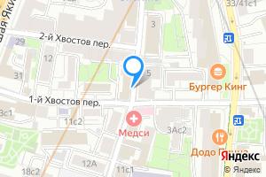 Снять однокомнатную квартиру в Москве Студия