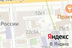 Схема проезда до компании Московский Семейный Центр Взаимоотношений в Москве